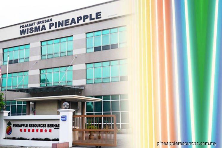 Pineapple Resources收购柏威年泰好食